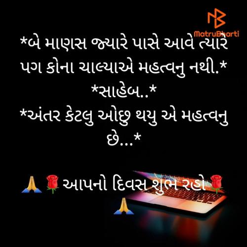 Post by Sangita Behal on 22-May-2020 10:35am