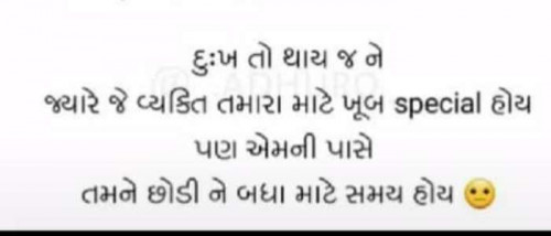 Post by Bharat on 22-May-2020 10:42am