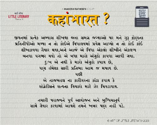 Post by Mahesh Rathod on 22-May-2020 12:13pm