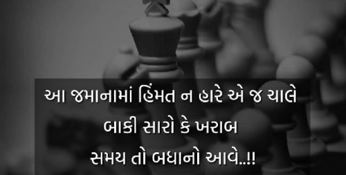 Post by shiva suthar on 22-May-2020 04:45pm