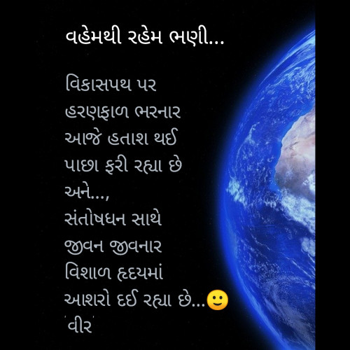 Post by Bipin Agravat on 22-May-2020 08:27pm