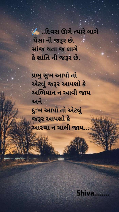 Post by shiva suthar on 22-May-2020 09:47pm