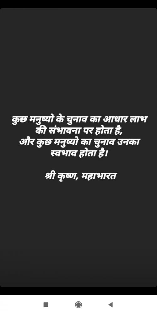 Post by hiren dudharejiya on 23-May-2020 03:37am