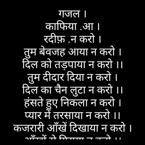 Post by Brijmohan Rana on 23-May-2020 06:47am