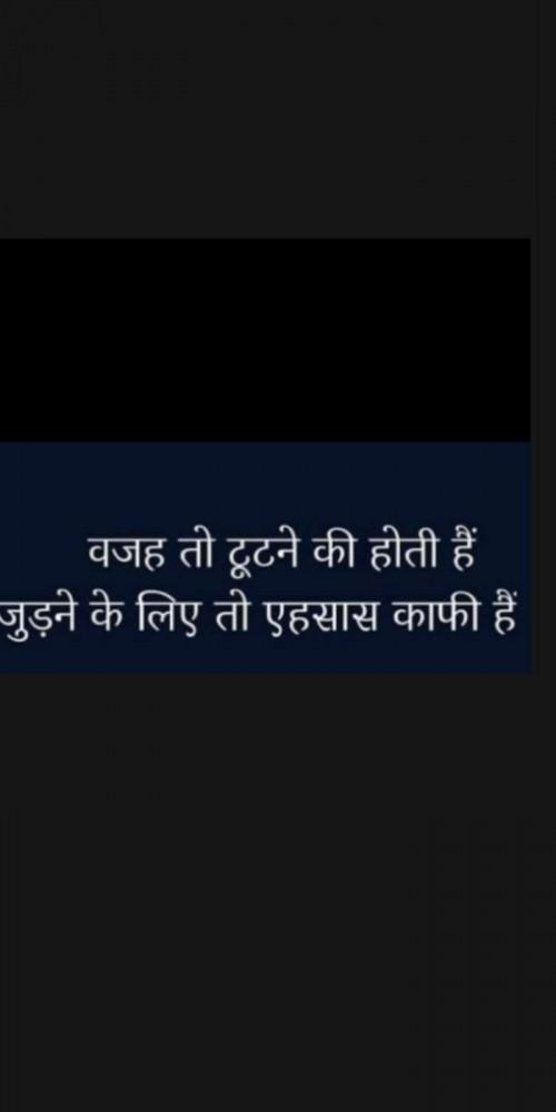 Post by Heema Joshi on 23-May-2020 07:23am