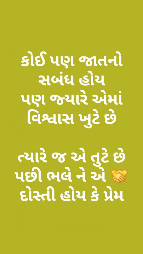 Post by Bharat on 23-May-2020 08:57am