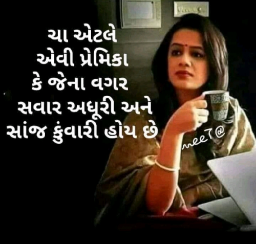 Post by Yogi Forever on 23-May-2020 09:17am