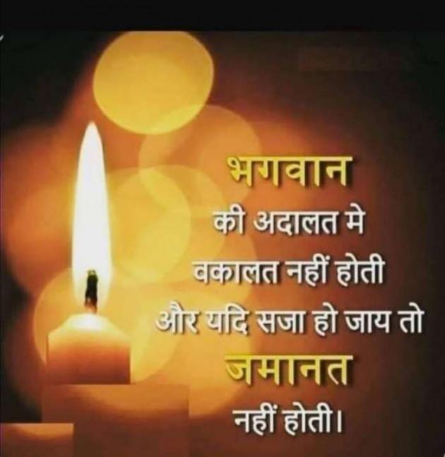 Post by Mahesh Dhapa on 23-May-2020 10:38am