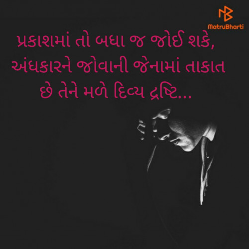 Post by Jigna on 23-May-2020 11:10am
