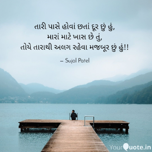 Post by Sneha Patel on 23-May-2020 08:10pm