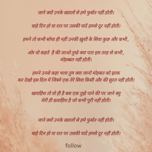 Post by योगेश कुमार on 23-May-2020 10:35pm