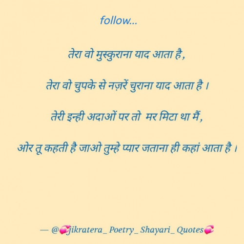 Post by योगेश कुमार on 23-May-2020 10:36pm