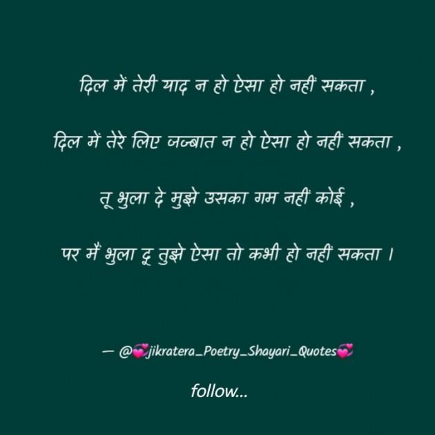Post by योगेश कुमार on 23-May-2020 10:37pm