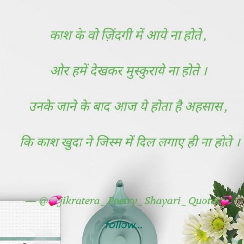 Post by योगेश कुमार on 23-May-2020 10:38pm