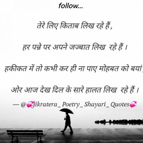 Post by योगेश कुमार on 23-May-2020 10:39pm