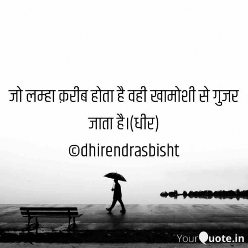 Post by DHIRENDRA BISHT DHiR on 23-May-2020 11:32pm