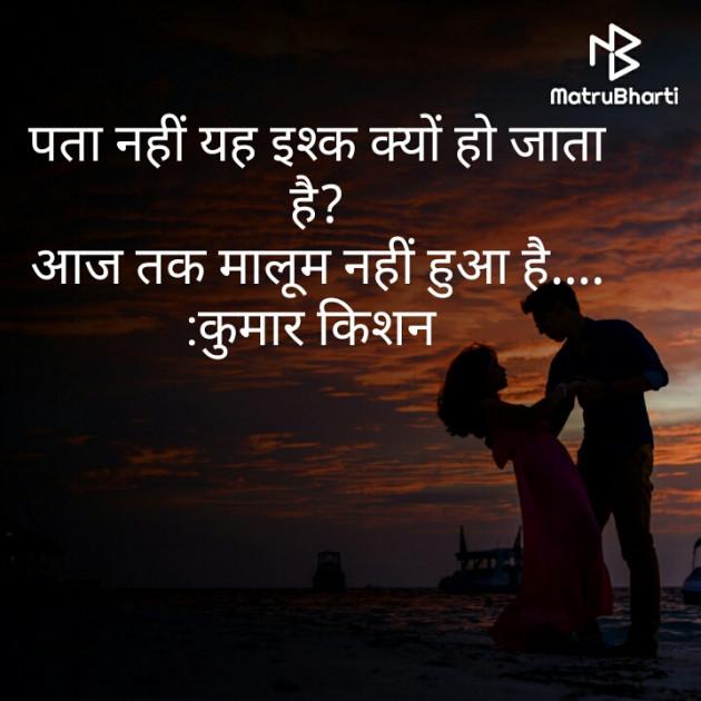 Post by Kumar Kishan Kirti on 24-May-2020 02:24am