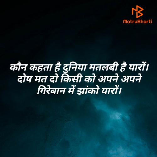 Post by Rajesh Kumar on 24-May-2020 06:51am