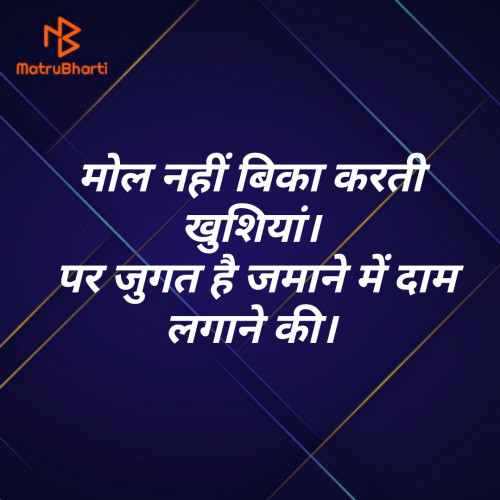 Post by Rajesh Kumar on 24-May-2020 06:55am