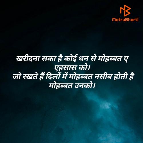 Post by Rajesh Kumar on 24-May-2020 07:07am