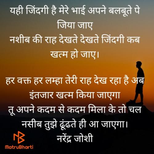Post by Narendra joshi દેશી on 24-May-2020 08:34am
