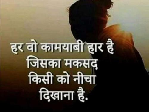 Post by Mahesh Dhapa on 24-May-2020 08:38am