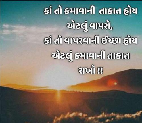 Post by Mahesh Dhapa on 24-May-2020 08:42am