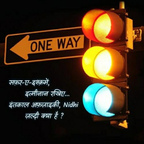 Post by Nidhi_Nanhi_Kalam_ on 24-May-2020 09:08am