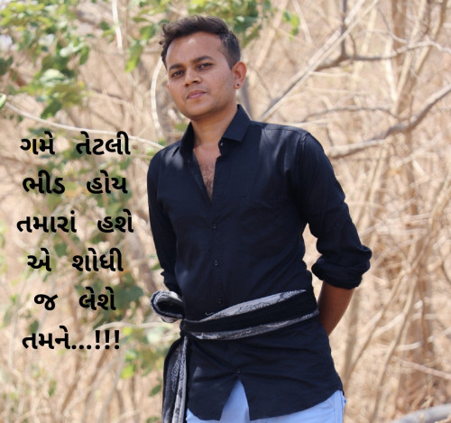 Post by Rathod Meddy on 24-May-2020 10:33am