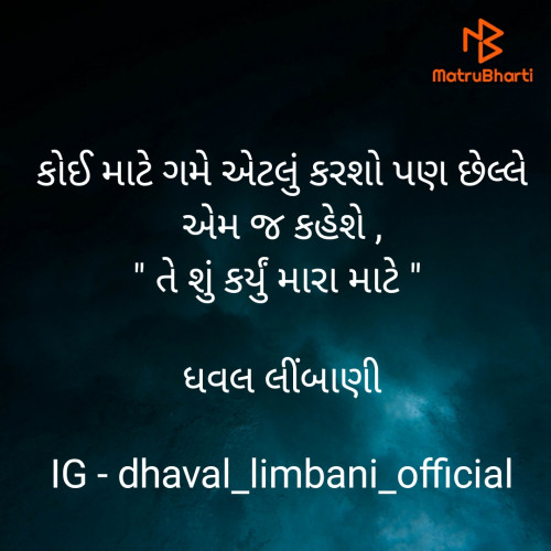 Post by Dhaval Limbani on 24-May-2020 10:35am