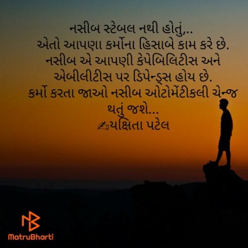 Post by Yakshita Patel on 24-May-2020 01:10pm