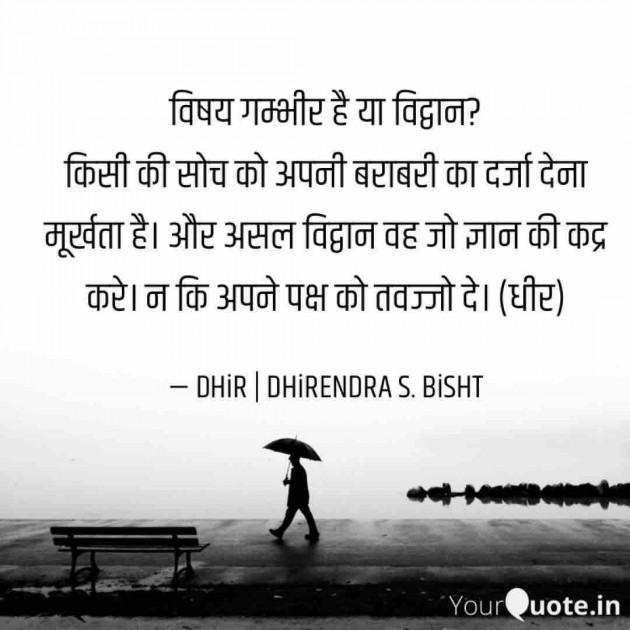 Post by DHIRENDRA BISHT DHiR on 24-May-2020 01:42pm