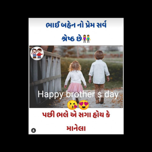 Post by Aarti Makwana on 24-May-2020 02:43pm