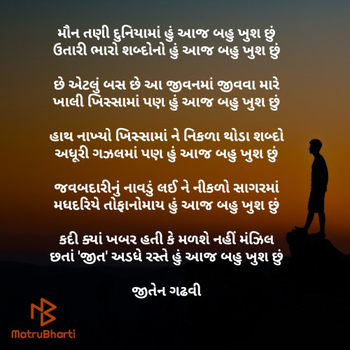 Post by Jiten Gadhavi on 24-May-2020 04:03pm