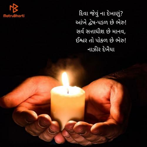 Post by hiren dudharejiya on 24-May-2020 04:47pm