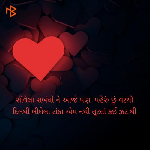 Post by hiren dudharejiya on 24-May-2020 04:50pm