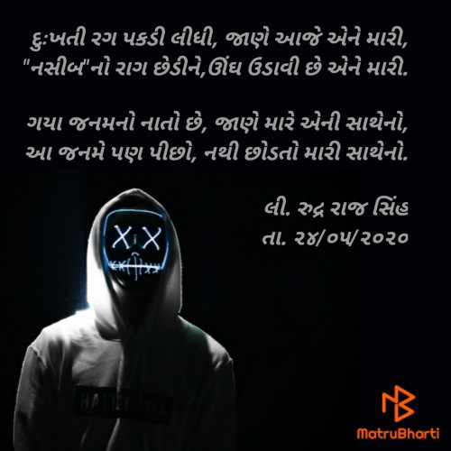 Post by Rudrarajsinh on 24-May-2020 05:38pm