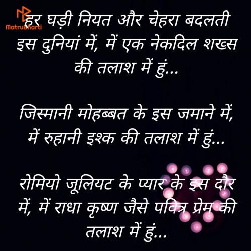 Post by Pallavi Trivedi on 24-May-2020 09:11pm