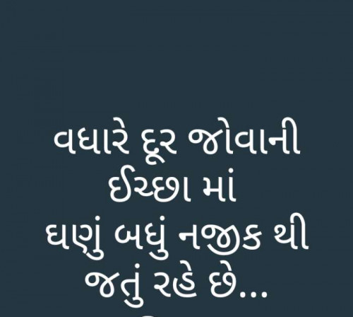 Post by Bharat on 24-May-2020 09:38pm