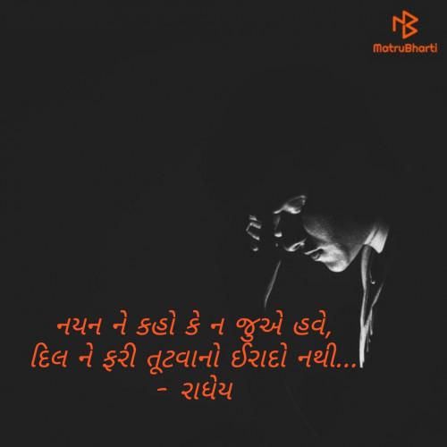 Post by Bharat Rathod on 24-May-2020 09:45pm