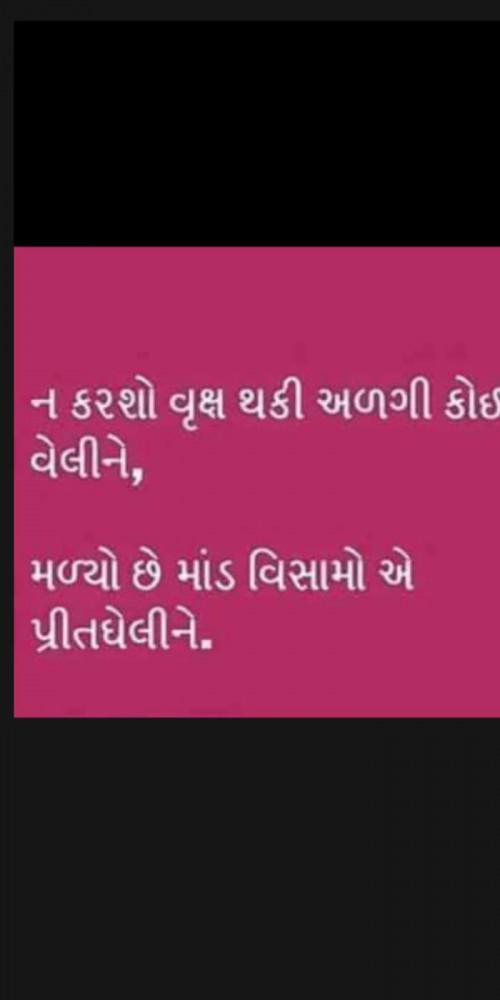 Post by Heema Joshi on 25-May-2020 06:29am