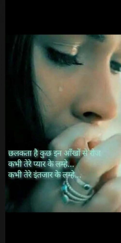 Post by Heema Joshi on 25-May-2020 06:31am