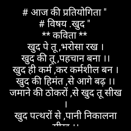 Post by Brijmohan Rana on 25-May-2020 07:21am