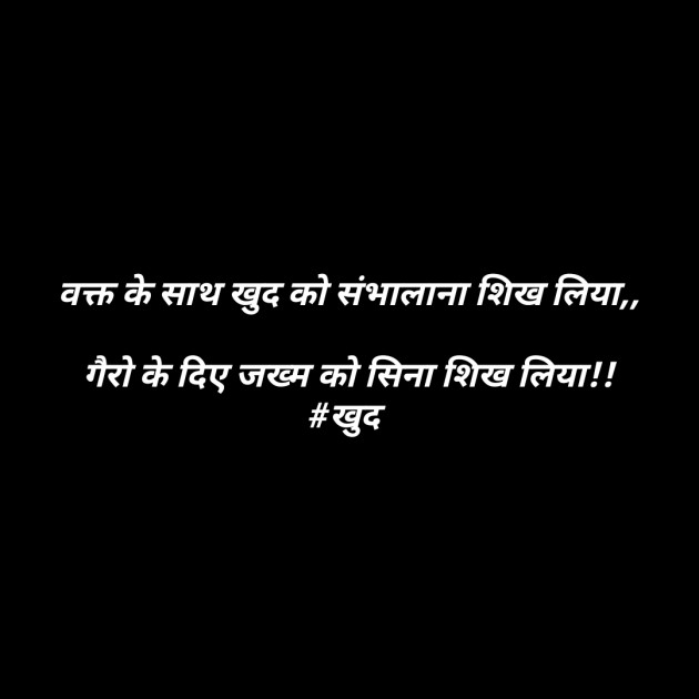 Post by D S Dipu on 25-May-2020 11:23am