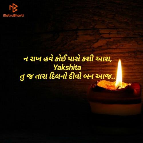 Post by Yakshita Patel on 25-May-2020 12:27pm
