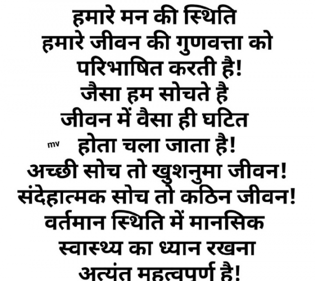 Post by Yogi Forever on 25-May-2020 03:11pm