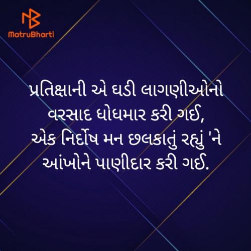 Post by Sangita Behal on 25-May-2020 04:18pm