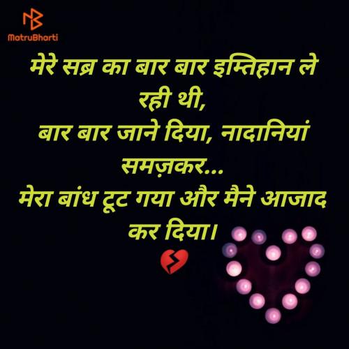 Post by Parmar Sagar on 25-May-2020 04:47pm