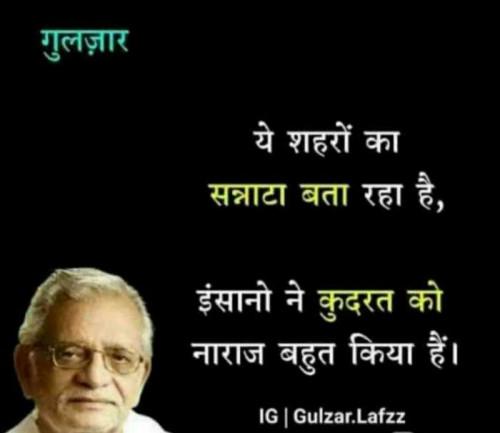 Post by Balkrishna patel on 25-May-2020 08:25pm