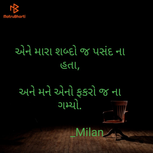 Post by Milan A Gauswami on 26-May-2020 01:00am